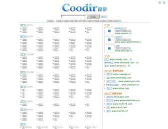 4f885085ece43e375199b4ff9ef617f8e7820cc7.jpg?uri=coodir