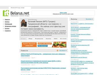 4f88f4bf4256de98f10a21643f65c0e726e5bf9a.jpg?uri=it-belarus