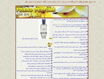 Thumbshot of Zibaweb.com
