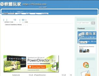 4fd447d5e74cae746eeb3fe5bc5c10a0dece7e14.jpg?uri=blog.soft.idv