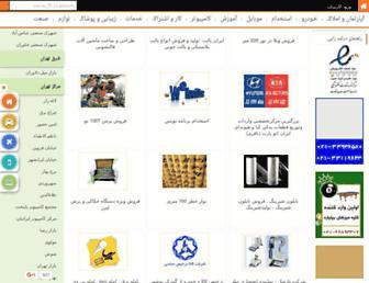 Thumbshot of Iran-tejarat.com