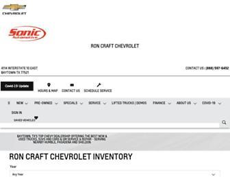 chevroletofbaytown.com screenshot