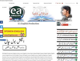 englishea.com screenshot
