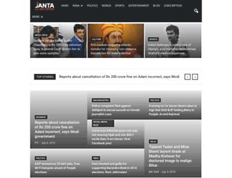 jantakareporter.com screenshot