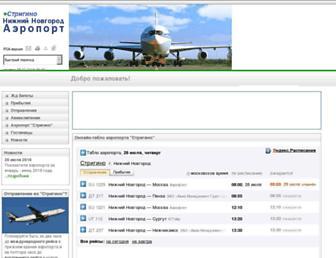 4fffd9b2ba85833dc5c5223cc2b01e6560797593.jpg?uri=nnov-airport