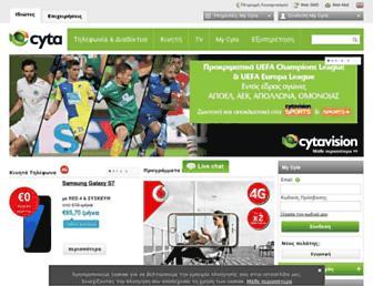 cyta.com.cy screenshot
