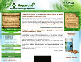 500f6a7a3e2bfeda54fdabcba0a8434292a5e0dc.jpg?uri=hepacept