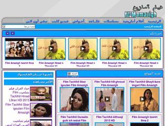 film-amazigh-2015.blogspot.com screenshot