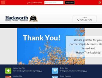 hackworth.co screenshot