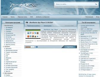 zoomexe.net screenshot