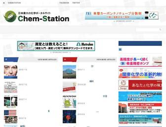5026bc659e717e0fd06c6c4156374fde6a7bbb7f.jpg?uri=chem-station