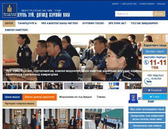 Main page screenshot of moj.gov.mn