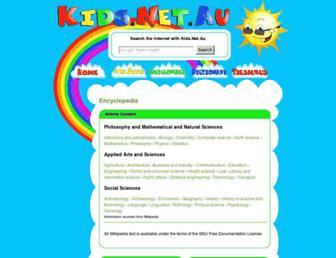 5040bcc40d88e0a0319506cf3b1a30afd68a36f5.jpg?uri=encyclopedia.kids.net