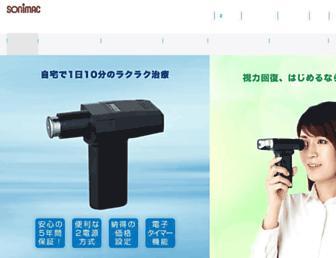 Thumbshot of Sonimac.co.jp