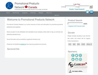 promotionalproductsglobalnetwork.ca screenshot
