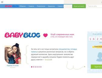 508815a8977e42c71475b20d83b94569d72ecf21.jpg?uri=babyblog