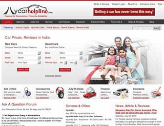 mycarhelpline.com screenshot