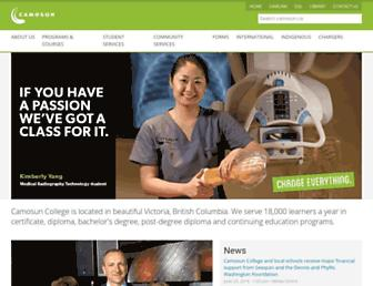 Main page screenshot of camosun.ca