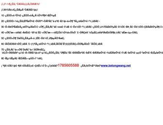 50a677b48b12c7298104875ed63f6d097d8784d2.jpg?uri=7n1