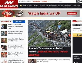 newsnation.in screenshot