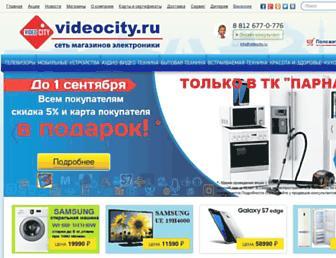 50b054d583dc34f8c080e5fccb956b280f45b619.jpg?uri=videocity