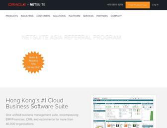 netsuite.com.hk screenshot