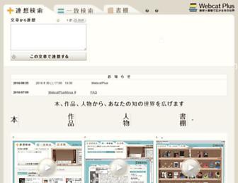 50c49d4f5162884e0b6a587018c869d394923c5f.jpg?uri=webcatplus.nii.ac