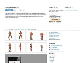 posemaniacs.com screenshot