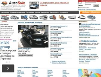 Main page screenshot of autosvit.com.ua