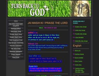 jaimasihki.jimdo.com screenshot