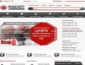 50f0c151e825a171e773eadfe6b0b902f29085d5.jpg?uri=video-opt.com