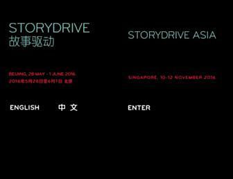 50f26f8a71b41a67da8558a4a48654d95b354975.jpg?uri=storydriveasia