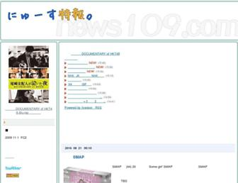50f6562d36310491f6720c83cd024bce8b83fee4.jpg?uri=news109