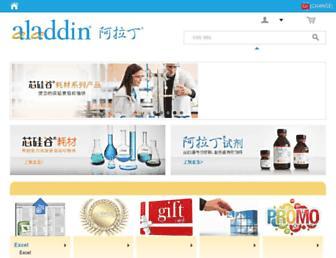 Thumbshot of Aladdin-e.com