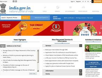 50fa3b373d7c5f7df9cb3225a017bc31264f68a4.jpg?uri=india.gov