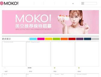 5105d2a6fe9d0bdcfe36392e340f76ba1f900f61.jpg?uri=moko