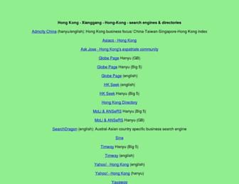 512419ee927daeb75362d819ac5a88ef40e01fc1.jpg?uri=hong-kong.searchenginessite