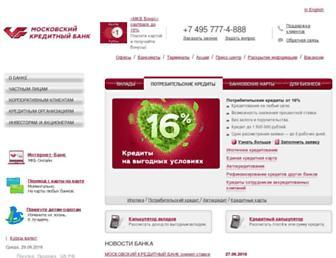 5159647ab3b8e171137a03929356be02f9df6f70.jpg?uri=mkb