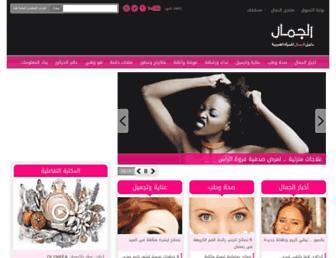 Thumbshot of Algamal.net