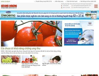 suckhoedoisong.vn screenshot
