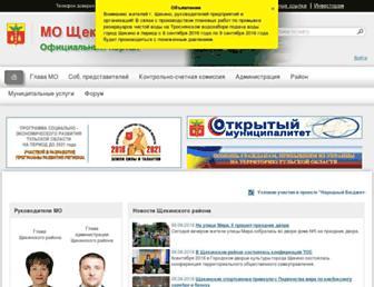 Main page screenshot of schekino.ru