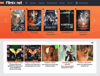 Thumbshot of Filmix.net