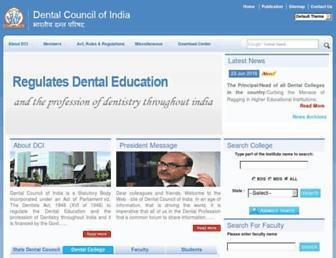 dciindia.org.in screenshot