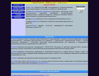 5195b110f15551e25f14c110471fcec127e9dc61.jpg?uri=ktso