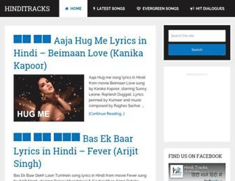 hinditracks.in screenshot