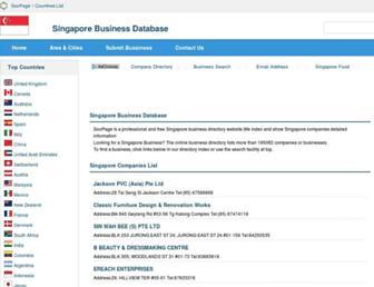 sgp.soopage.com screenshot