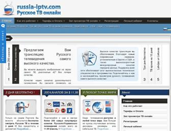 51a45e6023b91af10710104a52685721fe913553.jpg?uri=russia-iptv