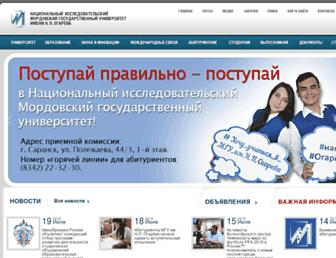 Thumbshot of Mrsu.ru