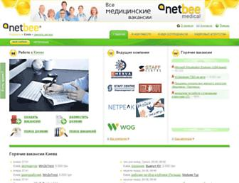 netbee.ua screenshot