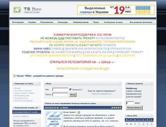 Thumbshot of Bit-torrent.kiev.ua